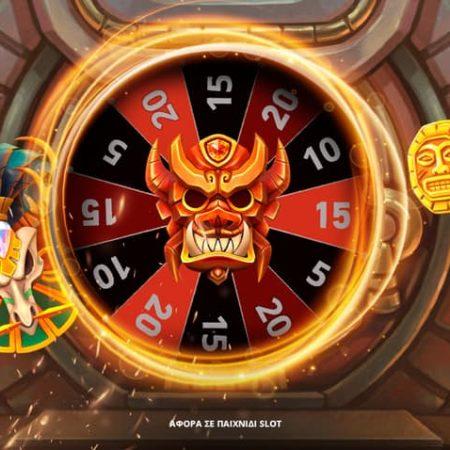 Τυχερός Δωροτροχός* στο Rise of Maya!