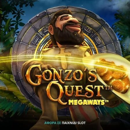 Gonzo's Quest Megaways: Περιπέτεια καζίνο στην Novibet