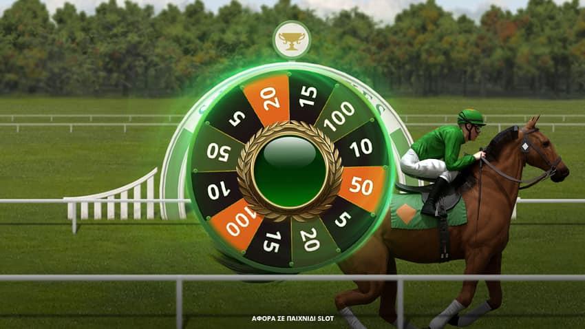 Scudamore Super Stakes: Άρωμα… Τσέλτεναμ στο καζίνο της Novibet