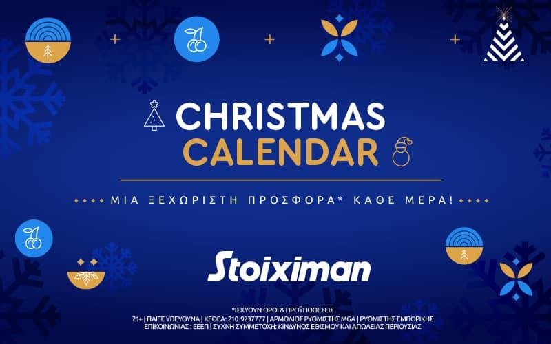 Δεκέμβριος σημαίνει Casino Stoiximan: Συνεχείς προσφορές*