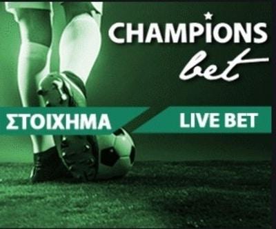 championsbet live bet