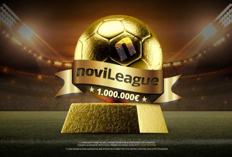 Novileague: Σούπερ προσφορά* για τα ματς του Champions League