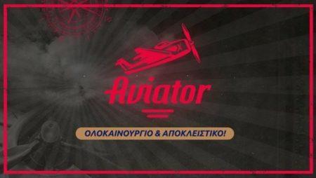 Μέλος της Stoiximan κέρδισε 10.000€ με 5 ευρώ στο Αviator!